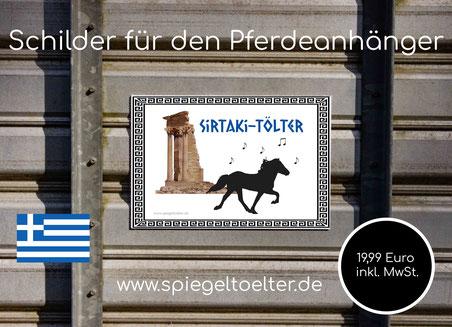 "Motiv ""Sirtaki-Tölter"", Griechisches Gangpferd/Arravani"