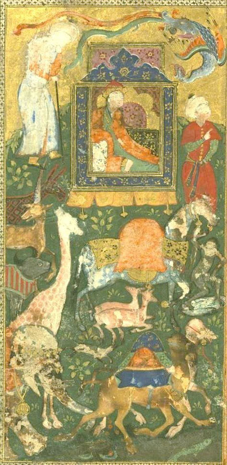 Hafez e sirazi pieterderideaux for Divan 6 letters
