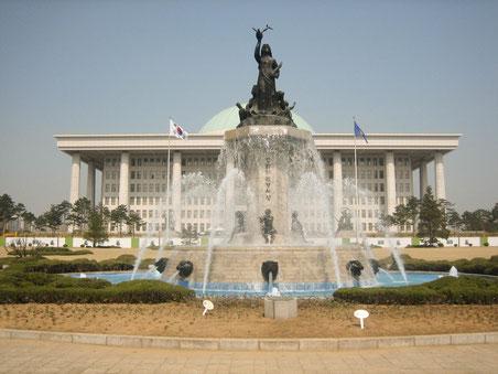 Assemblée Nationale de Séoul