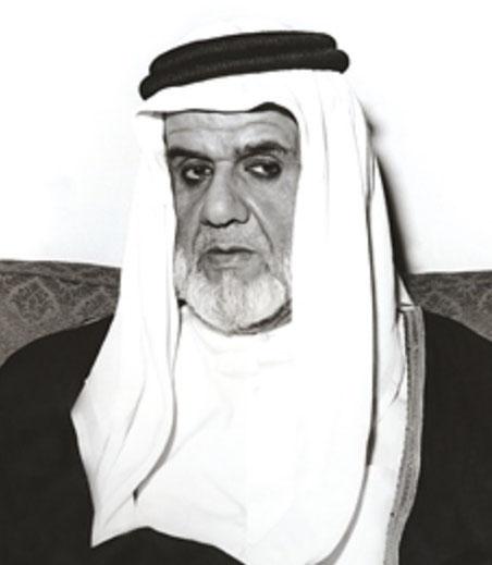 S. A. L'EMIR AHMAD II BIN RASHID AL MOALLA  (1911 + 1981).  SUCCEDE  à SON COUSIN HAMAD BIN IBRAHIM  AL MUOALLA MORT ASSASSINE .  9 FEVRIER 1929 / 21 FEVRIER 198I