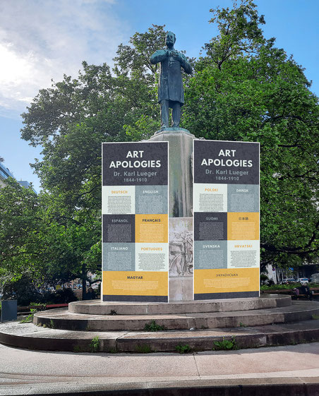 """""""Art Apologies Karl Lueger"""", ein Lösungsvorschlag für Wien; ©: Memory Gaps 2021"""