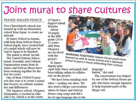 2015年11月30日 ニュージーランド Pegagus Post St James School校/Selwyn House校
