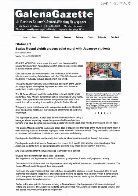 2016年2月16日 アメリカ GalenaGazette紙 Scales Mound校