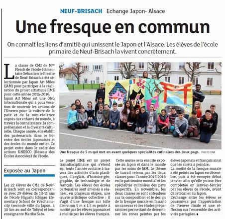 2016年3月3日 フランス Les Dernieres Nouvelles紙 E.E. Sebastien le Prestre de Neuf-Brisach校