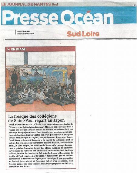 2016年2月29日 フランス Presse Ocean紙 College Saint Paul-Reze校