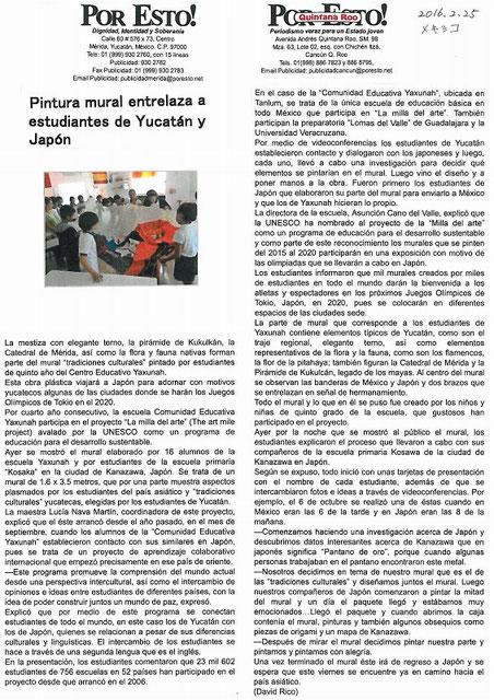 2016年2月25日 メキシコ PorEsto紙 Cummunidad Educativa Yaxunah校