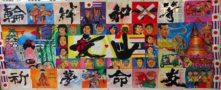 タイSetsatian School for Deaf/福岡県中村学園三陽高等学校.jpg