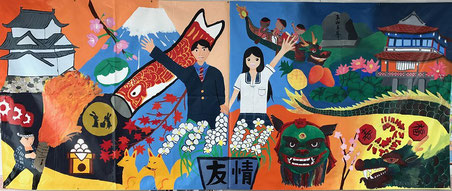 豊橋中央高等学校と台湾National Shanhua Senior High Schoolの作品