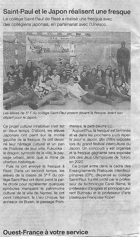 2016年2月25日 フランス Lu dans Ouest-France紙 College Saint Paul-Reze校