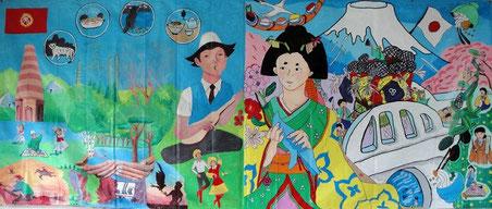 キルギスO.Isaev Secondary School/香川県観音寺市立観音寺小学校