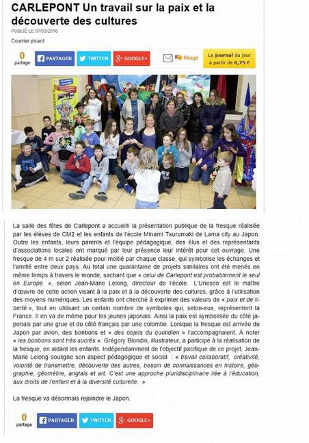 2016年3月7日 フランス Le Courrier Picard紙 Groupe Scolaire Carlepont 校