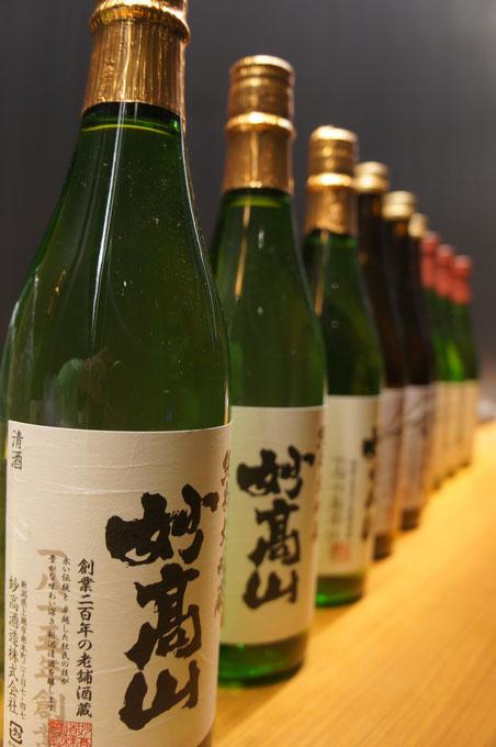 妙高酒造様の純米代吟醸酒、妙高山