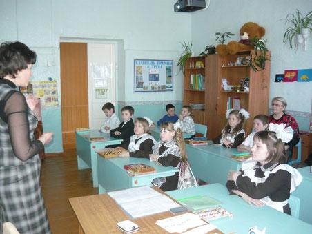 Кабинет начальных классов №10 .Учитель Берестовая Инна Николаевна.