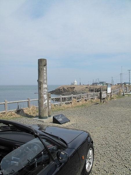 12:50 納沙布岬に到着。ササッと撮影し次に向かう。