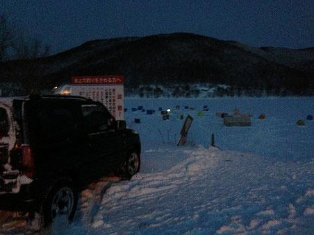 am6:23 かなやま湖に到着 気温はマイナス14℃
