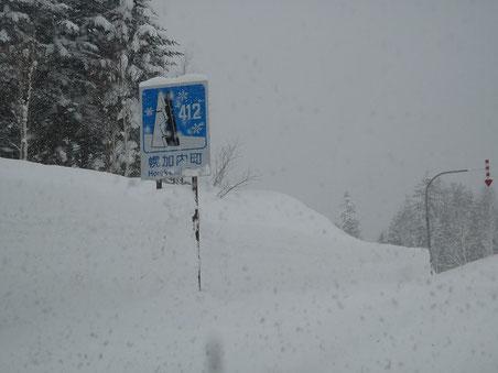 朱鞠内湖(しゅまりないこ)は豪雪&極寒の地 幌加内にある