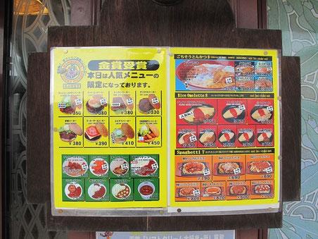 注文は迷わず人気ナンバーワンのチャイニーズチキンバーガー(350円)だあっ!