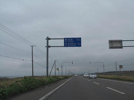 国道37号線(静狩国道) 長万部市街まであと8キロ地点