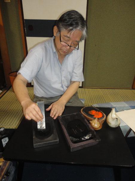 Leçon sur la préparation de l'encre et les pierres à broyer