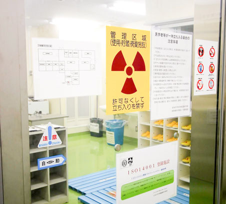 Radioisotope Center