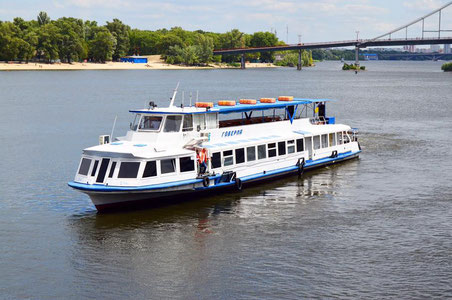 Dnipro river cruise