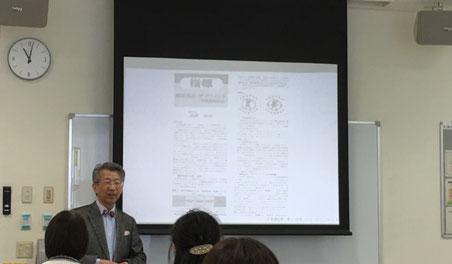 支部長の満岡内科・循環器クリニック院長 満岡孝雄先生