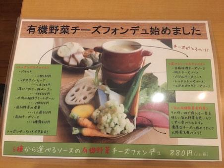 有機野菜 グルテンフリー 米粉 かくれん穂
