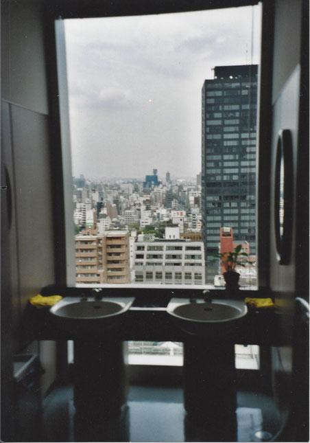 Blick vom Capcom-Office über Osaka