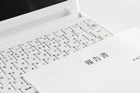行橋市のパソコン教室。Wordワード講座。