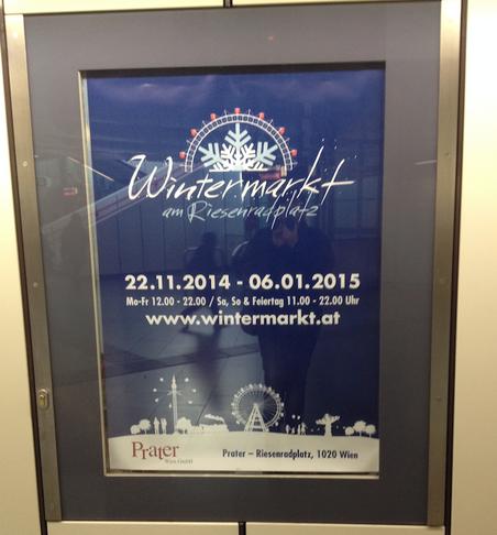 Реклама Пратера в метро Вены