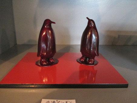 水滴「ペンギン」