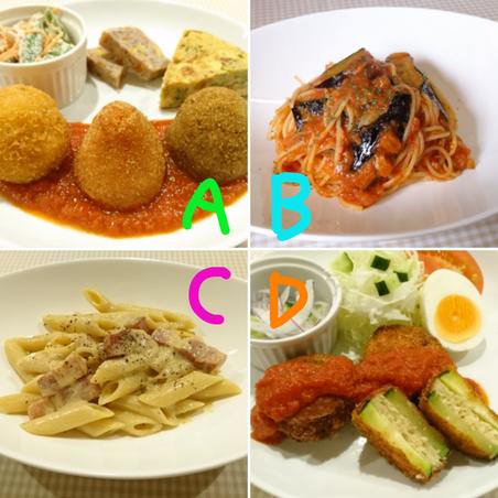 #arancini #pasta #curry #set menu