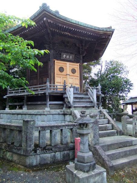 Itō - péninsule d'Izu