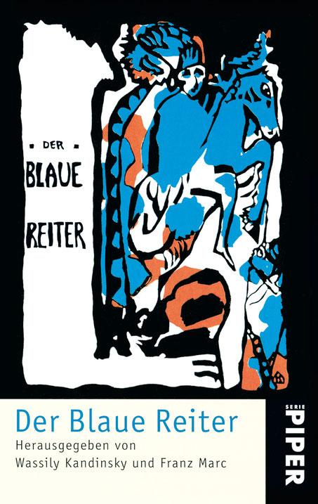 ワシリー・カンディンスキーがカバーを担当した「青騎士」の雑誌