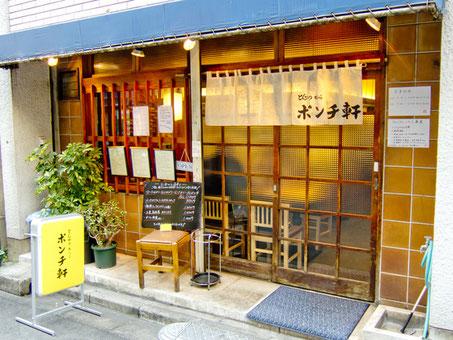 ポンチ軒|とんかつ|豚かつ|ミシュラン東京|神田小川町