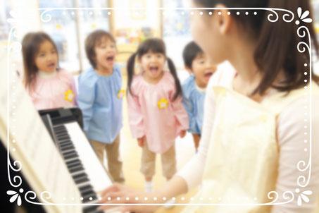 保育士・幼稚園教諭向け たまプラーザ 武蔵小杉 ピアノ教室