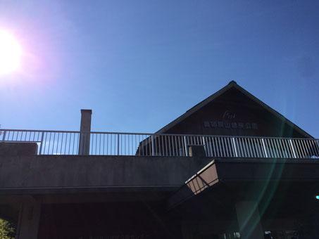 県民公園本館