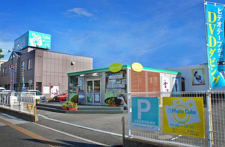 和歌山市 写真プリント 画像加工 デジカメプリント スマホプリント ダビング 証明写真