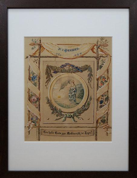 te_koop_aangeboden_een_kunstwerk_van_de_nederlandse_kunstenaar_isaac_weissenbruch_1826-1912