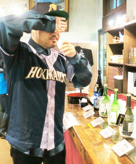 栗山町 酒