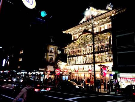 京都 四条 南座