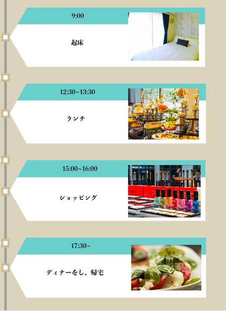 名古屋のマンツーマン、グループ英会話レッスン えいごシャワー