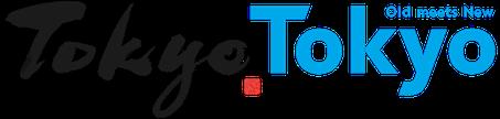世界が夢中な東京へ, Tokyo Tokyo, Old meets New, 東京の魅力発信プロジェクト