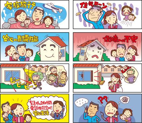 千金堂 チラシ イラスト