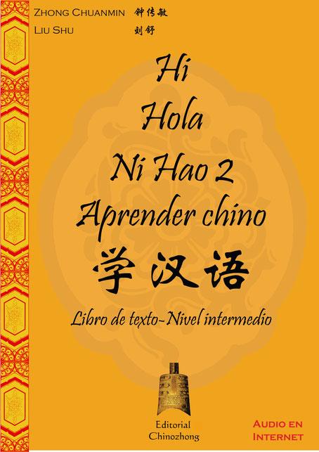 Libro Hi Hola Ni Hao 2--aprender chino 学汉语