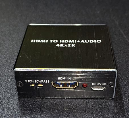HDMI音声分離器 Proster HDMIオーディオ分離器