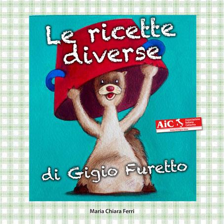 Novità  2017 in collaborazione con Associazione Italiana Celiachia
