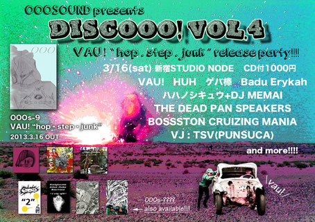 DISCOOO! vol.4