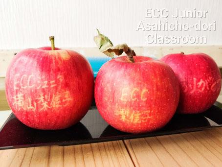 名入りりんご Apples with my name on them
