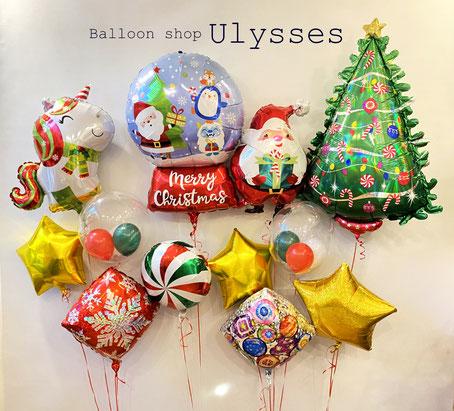 クリスマスパーティー プレゼント つくば市のバルーン屋ユリシス バルーンアート バルーンギフト 誕生日 出産祝い 結婚祝い